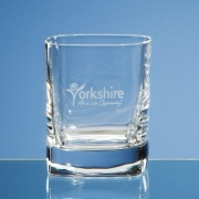 10oz Strauss Square Whisky Tumbler